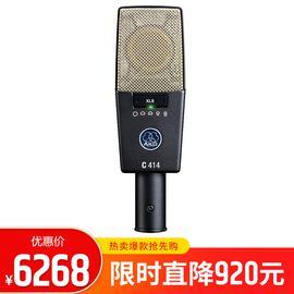 爱科技(AKG) C414XLS 电容式录音麦克风