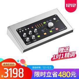 雅马哈(YAMAHA) steinberg UR28M 录音专业外置USB声卡