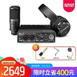 雅马哈(YAMAHA) steinberg UR22CRP 专业录音外置声卡麦克风套装 编曲混音USB音频接口 2019升级版
