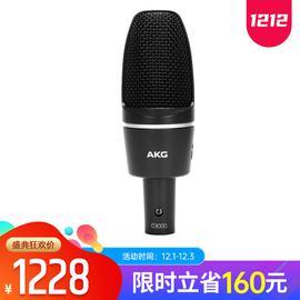 爱科技(AKG) C3000 电容式大振膜录音麦克风