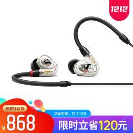 森海塞尔(Sennheiser) IE 40 PRO 入耳式HIFI发烧音乐耳机 有线动圈专业监听耳机 (透明色)