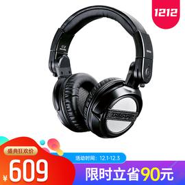 得胜(TAKSTAR) HD 6500 动圈式立体声监听耳机