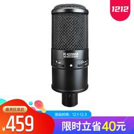 得胜(TAKSTAR) PC-K220USB 电容式USB数字录音麦克风 电脑手机网络主播直播K歌带货直插话筒