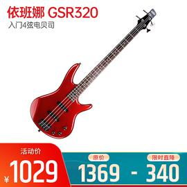 依班娜(Ibanez) 电贝司品牌 GSR320 入门4弦电贝司(红色)