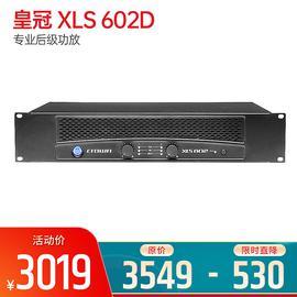 皇冠(CROWN) XLS 602D 专业后级功放