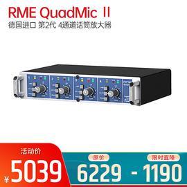 RME 德国进口 QuadMic Ⅱ 第2代 4通道话筒放大器