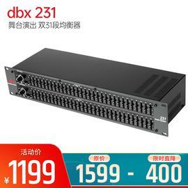 dbx 231 舞台演出 双31段均衡器