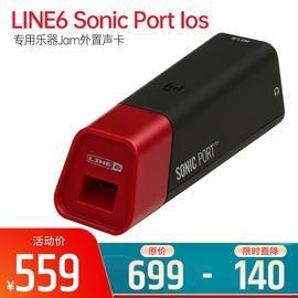 LINE6 Sonic Port Ios系统专用乐器Jam外置声卡