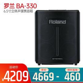 罗兰(Roland) BA-330 6.5寸立体声便携音箱(只)