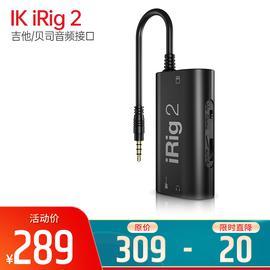 IK(IK-Multimedia) iRig2 吉他/贝司音频接口