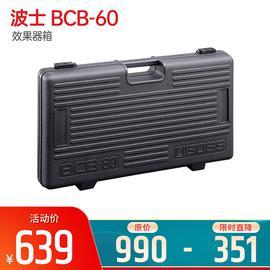 波士(BOSS) BCB-60 效果器箱