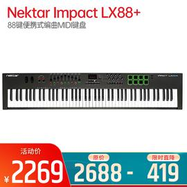 Nektar Impact LX88+ 88键便携式编曲MIDI键盘