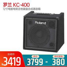 罗兰(Roland) KC-400 12寸电鼓电钢吉他键盘合成器音箱 多功能立体声监听音响(单只)