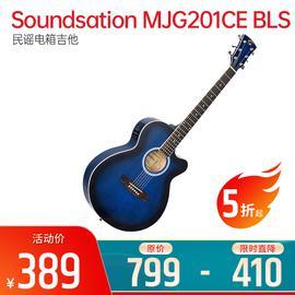 Soundsation MJG201CE BLS 民谣电箱吉他