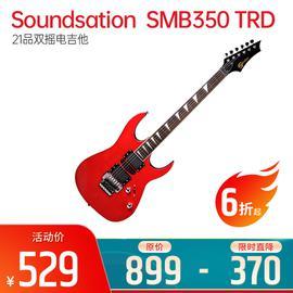 Soundsation 电吉他品牌 SMB350 TRD 21品双摇电吉他