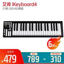 艾肯(iCON) iKeyboard4 37键 USB MIDI键盘
