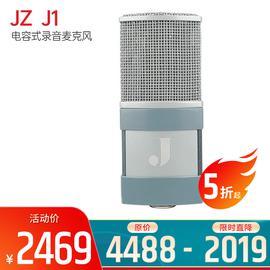 JZ J1 电容式录音麦克风
