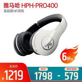 雅马哈(YAMAHA) HPH-PRO400 年轻时尚 个性之选 高品质HiFi耳机  (白色)