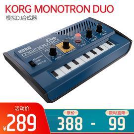 KORG MONOTRON DUO 模拟DJ合成器 效果器