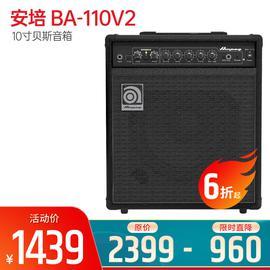 安培(AMPEG) BA-110V2 10寸贝斯音箱(只)