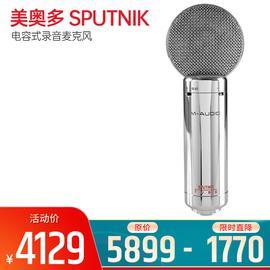美奥多(M-AUDIO) SPUTNIK 电容式录音麦克风