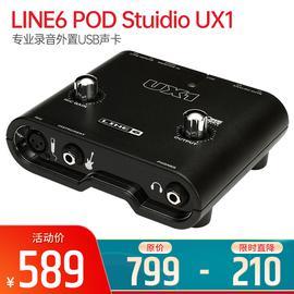 LINE6 POD Stuidio UX1 专业录音外置USB声卡