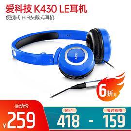 爱科技(AKG) K430 LE 彩色版 便携式 HIFI头戴式耳机 (深蓝)