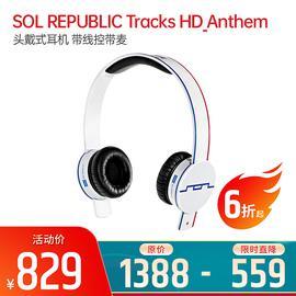 SOL REPUBLIC Tracks HD_Anthem 头戴式耳机 V10驱动单元 重低音效果 带线控带麦 可拆