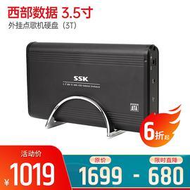 西部数据 3.5寸 3T容量硬盘 3T歌库 6万首歌 外挂点歌机硬盘 (扩充点歌机容量 )