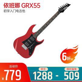 依班娜(Ibanez) GRX55 单摇初学入门电吉他(红色)