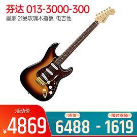 芬达(Fender) 电吉他品牌 013-3000-300 墨豪 21品玫瑰木指板  电吉他 (三色渐变)