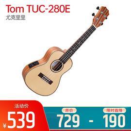 Tom TUC-280E 尤克里里(配包) (23)