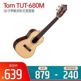 Tom TUT-680M 26寸单板云杉尤克里里 小吉他 (配包)