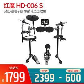 红魔(HXM) HD-006S 5鼓3镲电子鼓 军鼓带边击效果