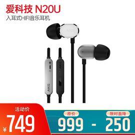 爱科技(AKG) N20U  入耳式HIFI音乐耳机 手机线控带麦耳塞(银色)