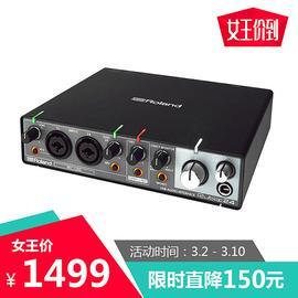 罗兰(Roland) Rubix 24 USB专业录音声卡 2进4出带双话放
