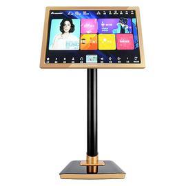 音王(InAndOn) KV-V903 PLUS 家庭KTV一体点歌机 21.5寸落地式电容屏家用点歌系统 金色(3T)