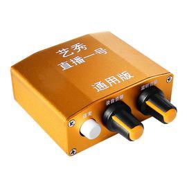 艺秀(YIXIU) BT-1 直播一号 连麦版 电脑声卡手机直播转换器 安卓苹果可用 (金色)