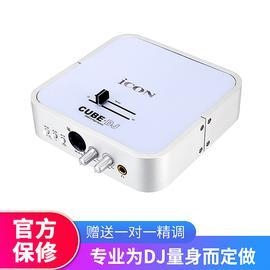 艾肯(iCON) CUBE DJ 录音k歌外置声卡 DJ USB音频接口