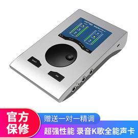 RME 【预售】Babyface Pro FS  专业录音USB外置声卡 娃娃脸高品质主播直播K歌声卡 (Babyface Pro升级