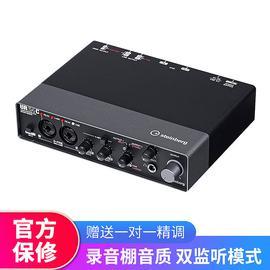 雅马哈(YAMAHA) steinberg UR24C 专业录音配音USB声卡音频接口 主播直播K歌声卡