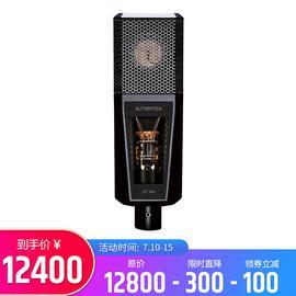 莱维特(LEWITT) LCT 840 专业录音棚电子管电容麦克风 网络K歌主播直播麦克风配音话筒