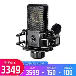 莱维特(LEWITT) LCT 440 PURE 专业录音电容麦克风 手机电脑K歌主播直播话筒