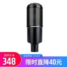 得胜(TAKSTAR) PC-K320  电容式录音麦克风 (黑色)