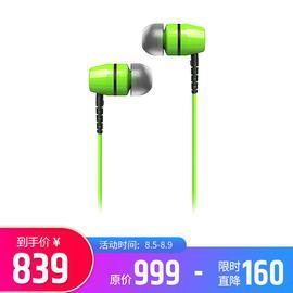 莱维特(LEWITT) IN-EARS 专业入耳塞监听耳塞HIFI高保真耳机 (翡翠绿)