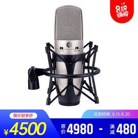 舒尔(SHURE) KSM32 SL 专业电容式录音麦克风(香槟色)