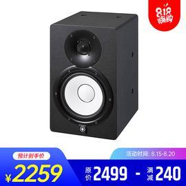 雅马哈(YAMAHA) HS7I 6.5寸专业录音工作室录音棚有源监听音箱 可悬挂式专业小白盆音响 黑色(单只)