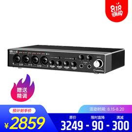 雅马哈(YAMAHA) steinberg UR44C 专业录音外置声卡编曲混音USB音频接口 2019升级版