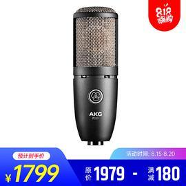 爱科技(AKG) P220 电容式大震膜录音麦克风