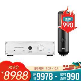 爱科技(AKG) P820 Tube 电容式真空管录音麦克风